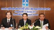 สมาคมธุรกิจรับสร้างบ้าน จัดงานประชุมใหญ่สามัญประจำปี 2554