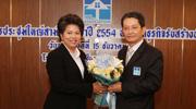 เลือกตั้งนายกสมาคม และคณะกรรมการสมาคมธุรกิจรับสร้างบ้าน ชุดใหม่ วาระปี 2555-2556